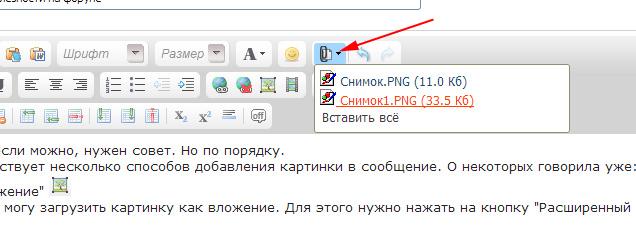Нажмите на изображение для увеличения.  Название:201405050004-kartinki-prikoly-deti-pozitiv-nadpisi-kashamalasha-com.jpg Просмотров:51 Размер:36.6 Кб ID:12257