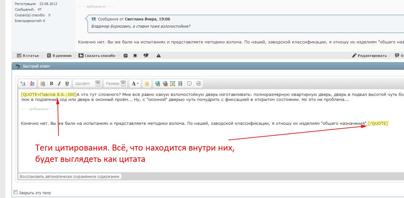 Раздел ключников на форуме МАСОД