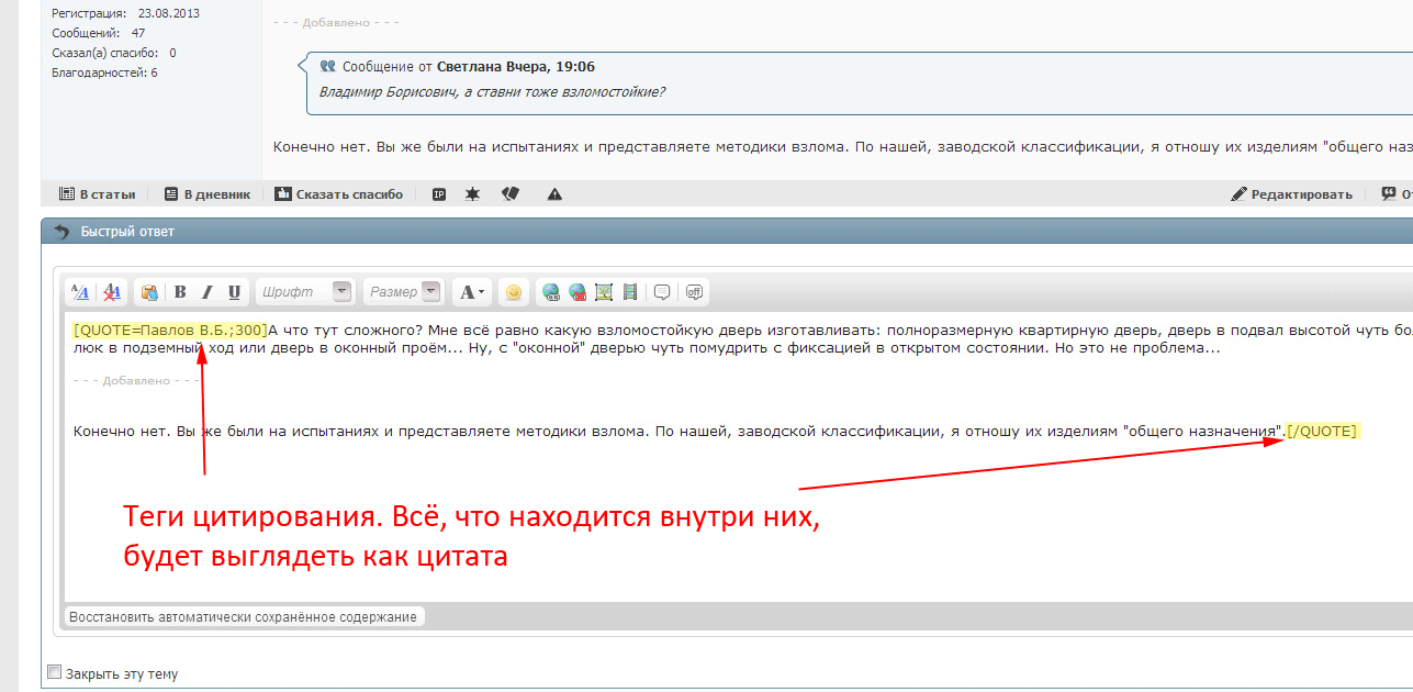Нажмите на изображение для увеличения.  Название:199953_pingvin_-pingviny_-voda_-led_-sneg_-belyj__1600x1200_(www.GdeFon.ru).jpg Просмотров:183 Размер:121.2 Кб ID:1977