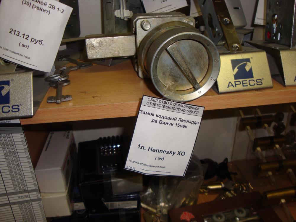 Форум МАСОД. Оборудование для изготовления ключей и приспособления для замеров
